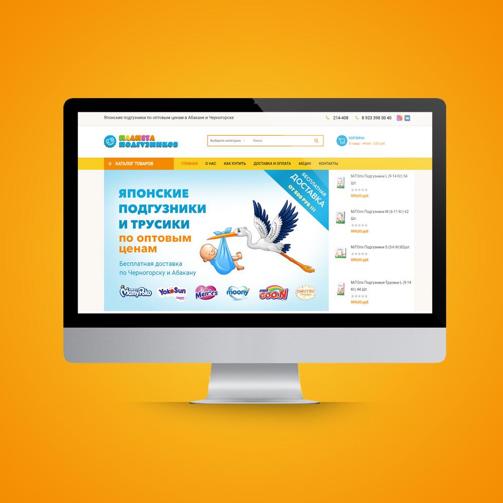 Создание и продвижение сайтов в екатеринбурге регион продвижения сайта что это такое